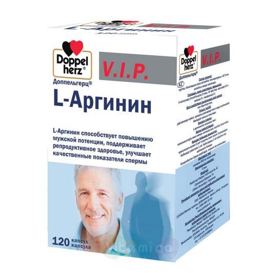 Доппельгерц VIP L-Аргинин, капсулы, 120 шт
