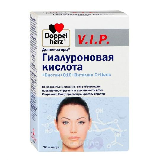 Доппельгерц VIP Гиалуроновая кислота с биотином, Q10, витамином С, цинком, капсулы, 30 шт