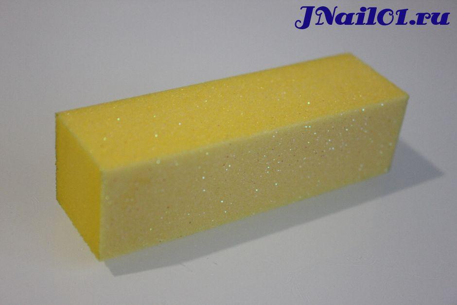 Шлифовщик для натуральных ногтей (жёлтый, 180 грит)