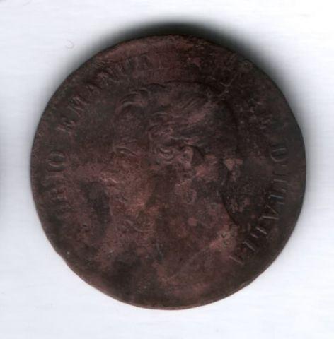 5 чентезимо 1861 года Италия
