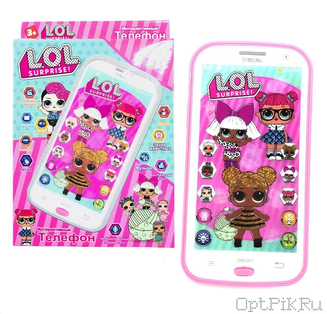 Телефон детский Лол LOL