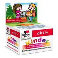 Доппельгерц Kinder Глицин+Витамины для детей с 3-х лет, 60 шт