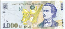 1000 леев Румыния 1998