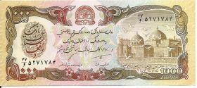 1000 афгани Афганистан 1991