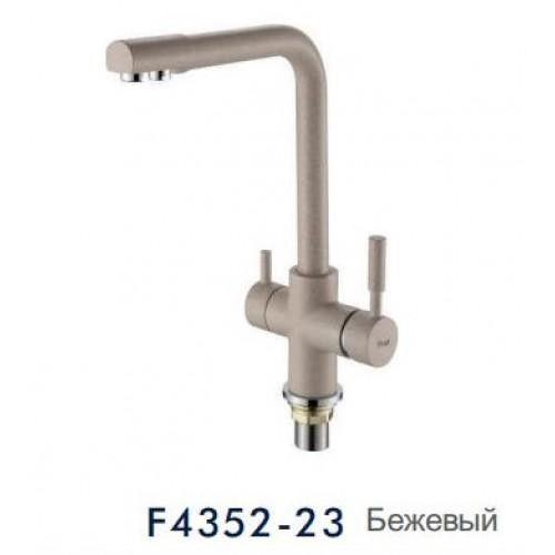 Смеситель для кухни с выходом под фильтр F4352-23 Бежевый