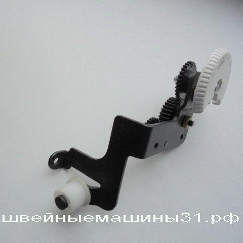 Механизм изменения длины стежка  JUKI HZL 30Z    цена 200 руб.