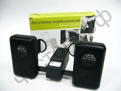 Колонки универс.без радио без аккум. Орбита TD-305 вход 3,5 jack (пит. 4*R03 или USB)