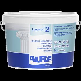 Краска Aura 9л Luxpro 2 Абсолютно Матовая для Высококачественной Отделки