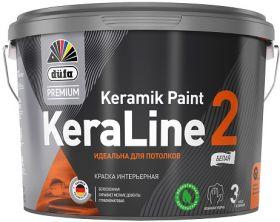 Краска для Потолков Dufa Premium KeraLine 2 Keramik Paint 9л Глубокоматовая / Дюфа Премиум Кералайн 2 Керамик Пейнт