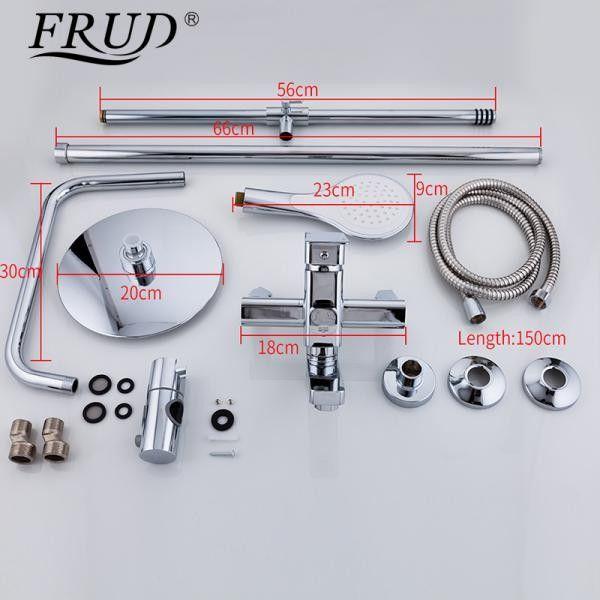 Душевая система Frud R24131