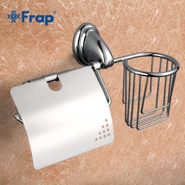Держатель туалетной бумаги и освежителя Frap F1503-1