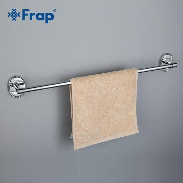 Полотенцедержатель Frap F1901