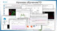 Обучение по криптовалютам