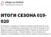 Тактики для практиков. Подписка 90 дней (ноябрь 2018 - январь 2019) (roundabout)