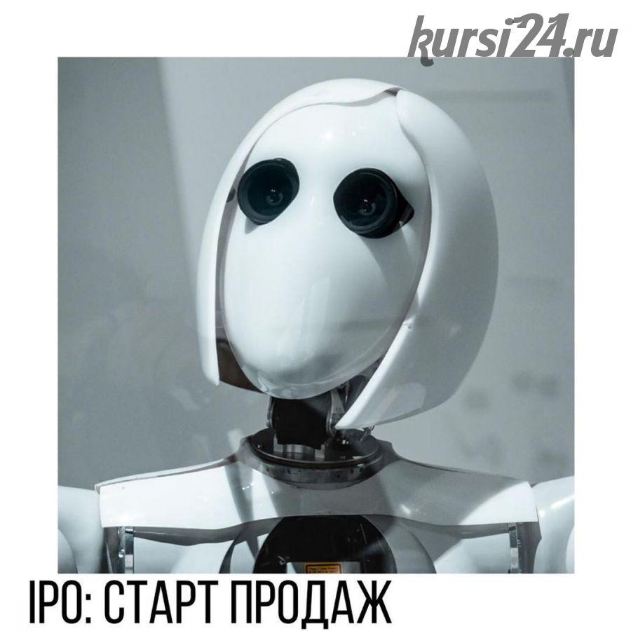 [Vesperfin] IPO (Арина Веспер)