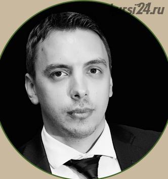 [Wall Street Pro] Стратегический вебинар по американским (глобальным) акциям (Дмитрий Черемушкин)