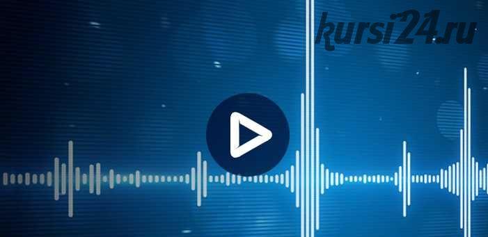 Работа со звуком: эквалайзер (Артур Орлов)