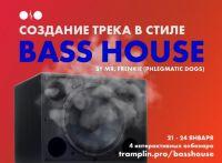 [Tramplin] Создание трека в стиле Bass House (Mr. Frenkie)