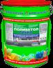 Грунт Полиуретановый Краско Полибетол-Грунт 20кг без Запаха для Бетонных Полов