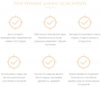 Секрет совместного отдыха с успешным мужчиной (Юлия Ланске)
