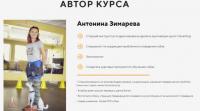 SOS: Моя собака писает и какает дома (Антонина Зимарева)