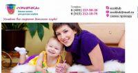 [Умничка] Подготовка руки к письму для детей 1-4 года .2020 (Тимофеева)