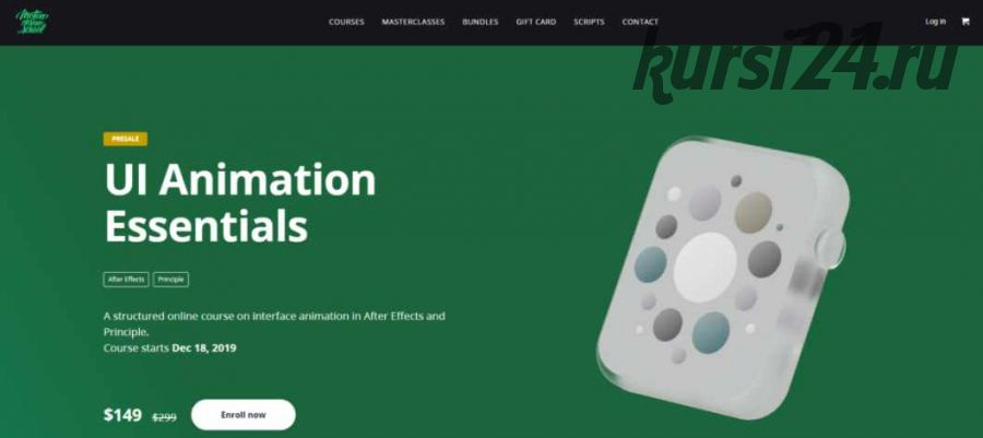 UI Animation Essentials.2019 [Motion Design School]