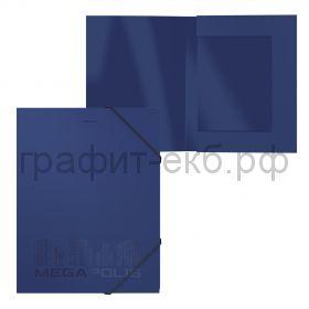 Папка-бокс А4 3см ErichKrause Megapolis на резинках синий 50396