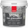 Лак для Камня Neomid Stone 5л с Эффектом «Мокрого Камня» для Внутренних и Наружных Работ / Неомид Стоун