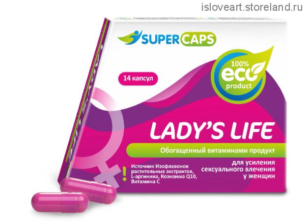 Средство возбуждающее для женщин Lady'sLife. Цена на сайте указана за 1 капсулу