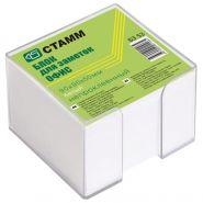 Блок бум бел 9*9*5см СТАММ Офис непроклеенный в прозр подставке белый  /24 БЗ53