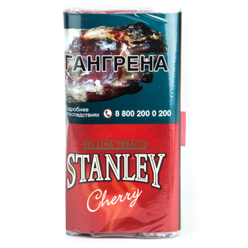 Stanley Cherry