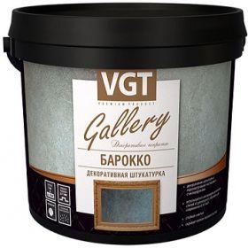 Декоративная Штукатурка Барокко VGT Gallery 5кг с Эффектом Шелка, Металлизации с Перламутровыми Частицам / ВГТ Барокко