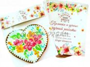 """Расписной пряник """"Цветы"""""""