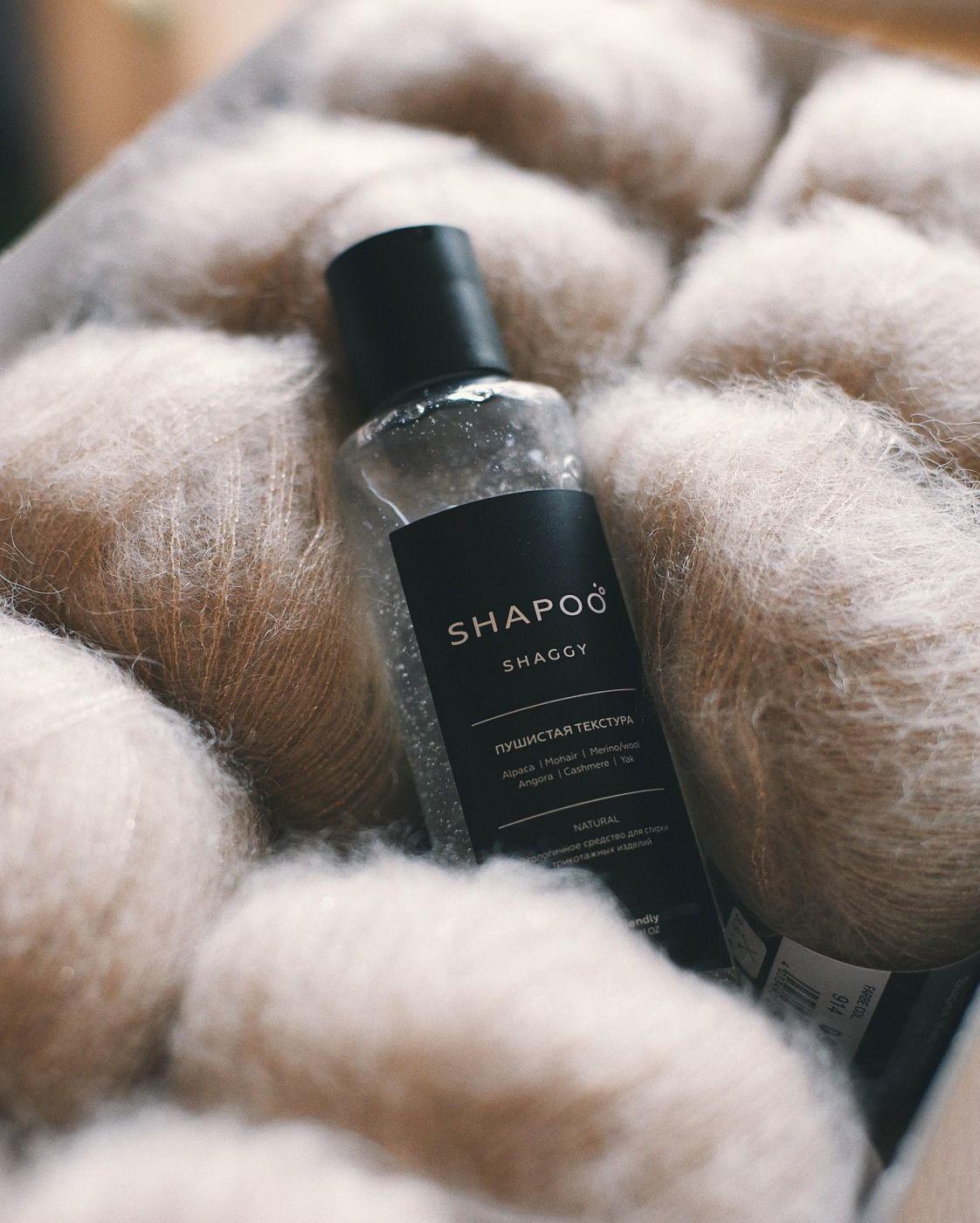 Экологичное средство для стирки Shapoo Shaggy 175мл
