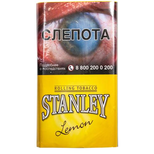 Stanley Lemon
