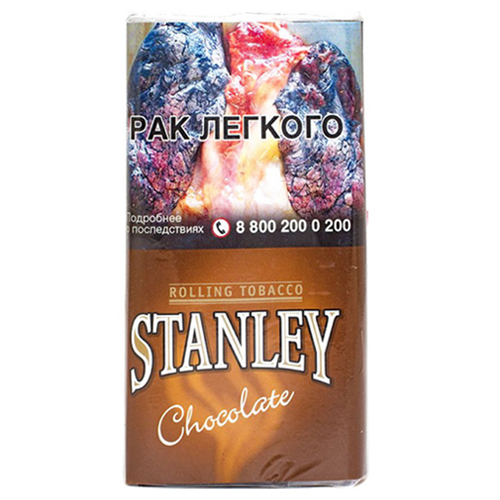 Stanley Chocolate