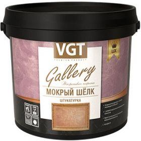 Декоративная Штукатурка Мокрый Шелк LUX 6кг VGT Gallery Серебристо-Белый / ВГТ Мокрый Шелк Люкс