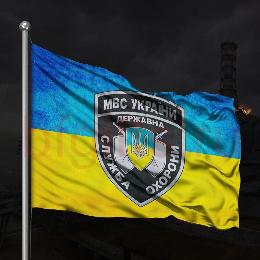 Флаг Служба безопасности №1, под заказ