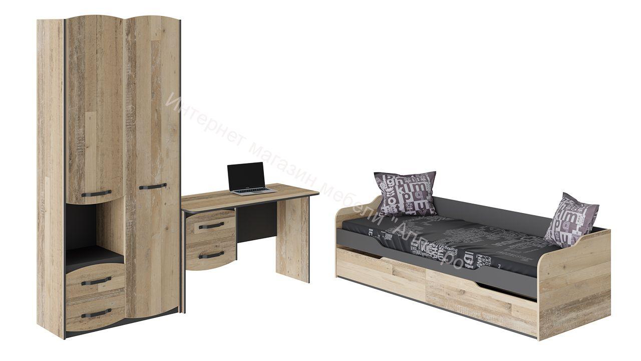 Набор детской мебели «Кристофер» стандартный (Фон Серый/Олд Стайл)