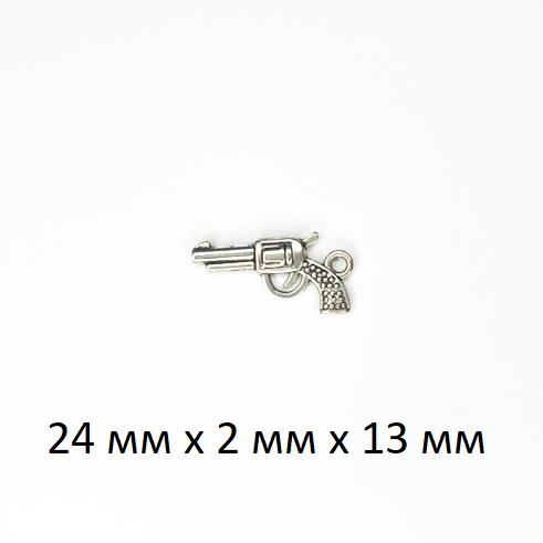 фото подвеска металлическая револьвер ШМ20-Револьвер