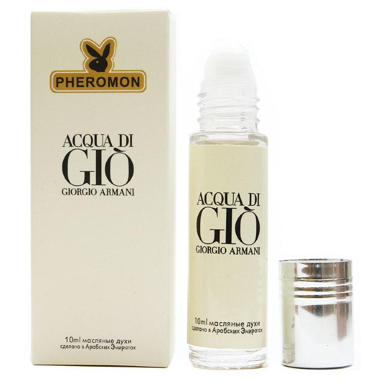 Масляные духи с феромонами Giorgio Armani Acqua Di Gio 10ml