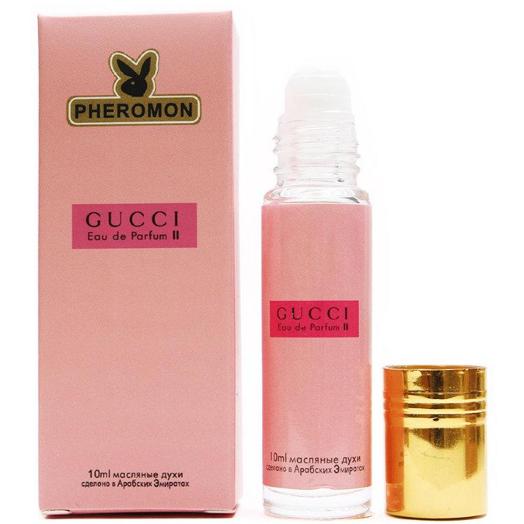 Масляные духи с феромонами Gucci Eau de Parfum II 10ml