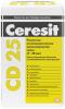 Ремонтная Смесь для Бетона Ceresit CD 25 25кг Мелкозернистая от 5 до 30мм / Церезит СД 25
