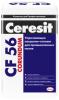 Покрытие-Топпинг Ceresit CF 56 Corundum 25кг Упрочняющее для Промышленных Полов / Церезит ЦФ 56
