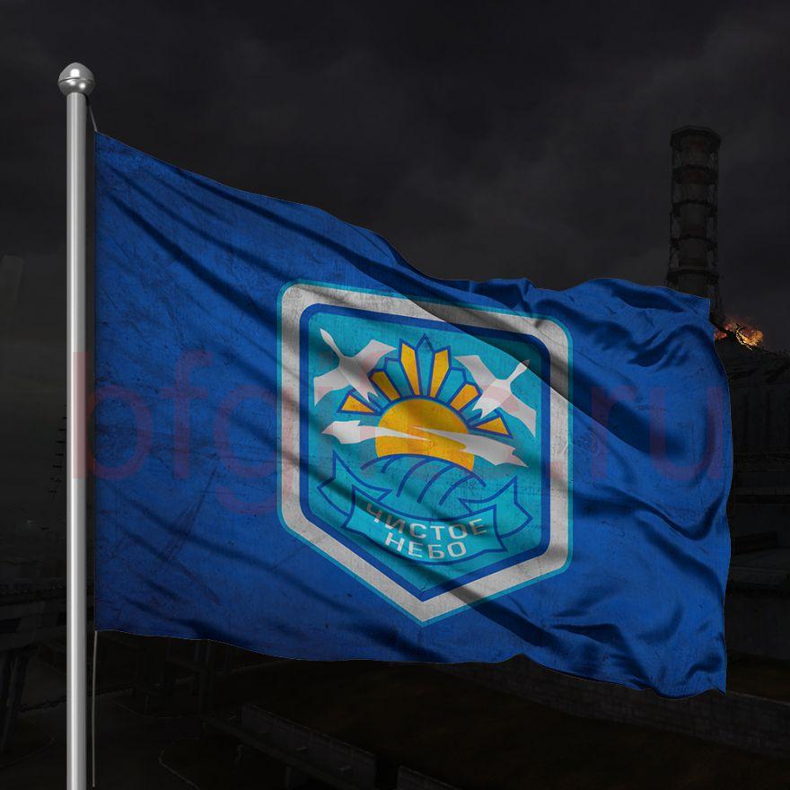 Флаг Чистого неба №1, под заказ