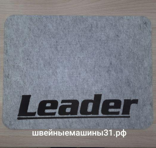 Коврик Leader.    Цена 550 руб