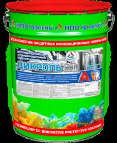 Грунт-Эмаль для Оцинкованных Крыш Краско Цикроль 2SH 20кг Полиуретановая, Полуглянцевая, 3 в 1 Антикоррозийная