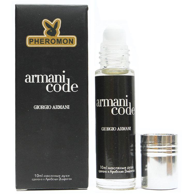 Масляные духи с феромонами Giorgio Armani Armani Code For Men 10ml