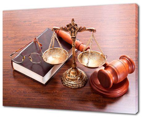 Картина на холсте Правосудие